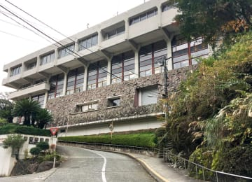 箱根町庁舎