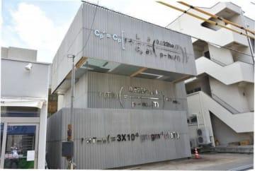 リアム・ギリックと「MOUNT FUJI ARCHITECTS STUDIO」が手掛けた岡山市北区天神町の宿泊施設