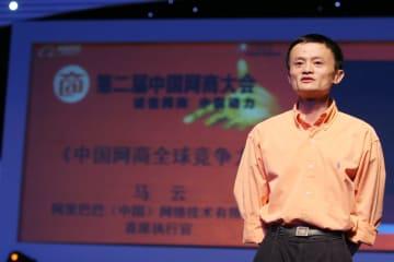 中国の経済発展に「伴走」 アリババ20年史