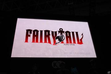 「FAIRY TAIL」ゲーム化にあたってのこだわりが開発陣と大原さやかさんによって語られた、スペシャルステージ【TGS2019】