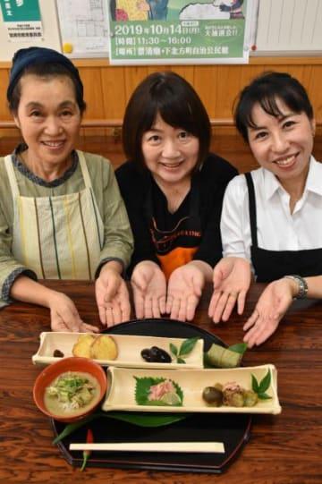 県内の在来野菜を使って開発された「在来再来弁当 景清御膳」