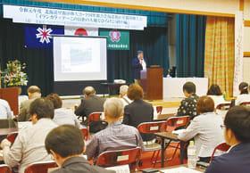 参加者が里親制度などへの理解を深めた講演会