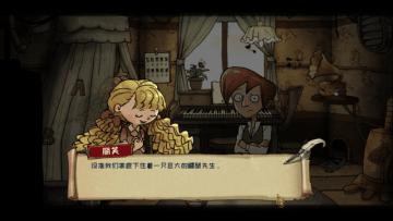 中華ゲーム見聞録:スチームパンクADV『Gear Puzzle: the inheritance of grandpa』発明家の祖父が残した謎を追う機械師の少年の冒険譚