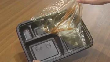 食べ終わったらフィルムを剥がしてリサイクル!丸の内の「エコ弁当」が凄い 画像