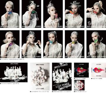 ギャンパレ、『LOVE PARADE』CDショップ特典絵柄が公開に!超豪華版の予約販売も開始