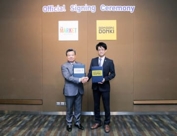 Photo caption: Surachai Chotjurangkool (L), chairman of Thailand's Platinum Group PLC and Satoshi Machida (R), president of DONKI Thonglor Co., shake hands at a recent ceremony in Bangkok to sign a contract on the establishment of a second Don Don Do