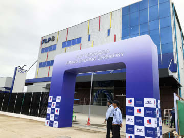 The first phase of a logistics facility, which combines business offices and freezer/refrigerated warehouses, has been completed by Japan's Fukuda and Partners Co. (F&P) in the Tharkayta district of Yangon as the company's first own developed propert