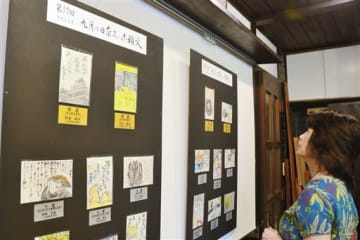 過去の入選作品が展示された「九月は日奈久で山頭火」絵手紙展=八代市