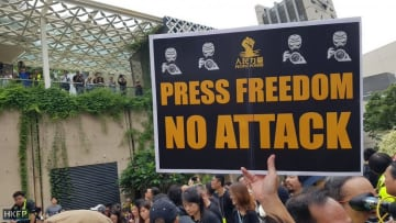 A journalists' rally. File Photo: Tom Grundy/HKFP.