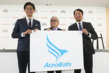新会社「AcroBats(アクロバッツ)」の設立会見に出席した江尻慎太郎氏(左)と摂津正氏(右)【写真:藤浦一都】