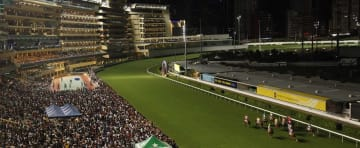 Happy Valley racecourse. File Photo: Jockey Club.