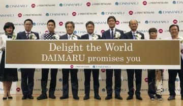 大阪商業施設、開発相次ぐ 訪日客見込み競争激化