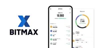 LINEが開始した「BITMAX」では、LINE Payで仮想通貨の入出金ができる