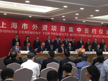 上海で外資プロジェクト42件調印 総投資額77億ドル