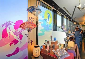 京都の若手職人が手掛けたビアタンブラーが並ぶ店内。市立芸大生が扇子や提灯で空間を演出した(京都市下京区・市場小路ジェイアール京都伊勢丹店)