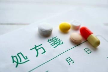 新薬の開発が進んで病気が治るのはいいけれど……(写真はイメージ)