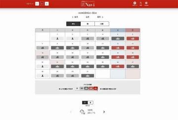 京都市全域の混雑度を表示する市観光協会のサイト。AIが5段階で予測を示す