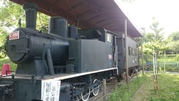 大宮交通公園に展示されているC160蒸気機関車(京都市北区)=同市提供