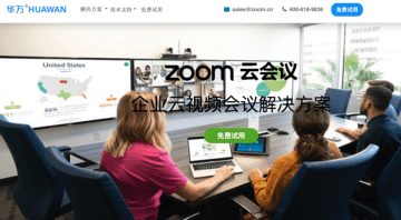 A screenshoot of the Zoom China website. (Image credit: TechNode)