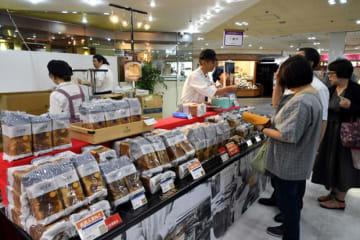 食品や伝統工芸品など68社が出店する「京都老舗めぐり」