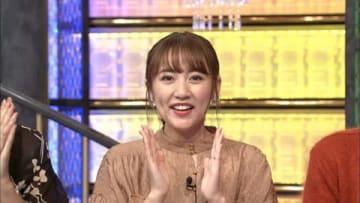 9月19日放送の「ダウンタウンDX」に出演する高橋みなみさん