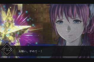 PS4/スイッチ『AI: ソムニウム ファイル』本日19日より発売─緊迫したシーンが詰まった新トレイラーを公開!