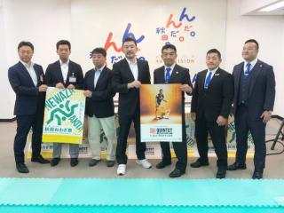 桜庭和志(中央)の秋田県スポーツ大使就任を記念し「秋田ねわざ祭」が開催