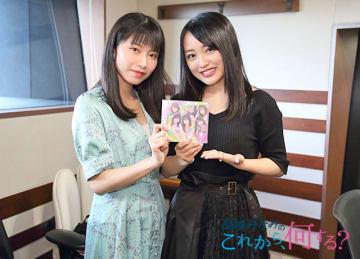 横山由依さん(左)と向井地美音さん