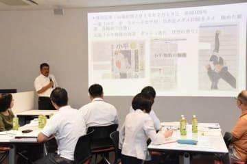 NIEの実践例が報告された大学部会セミナー