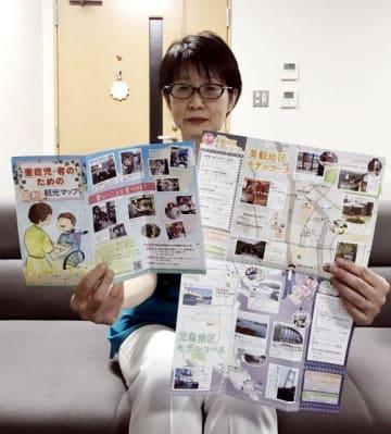 重度障害児者向けの観光マップを手にする井上代表世話人
