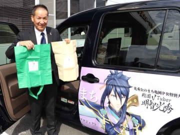 10月から買い物に出掛ける乗客にエコバッグを配布するタクシー。レジ袋削減を目指す(京都府亀岡市余部町)