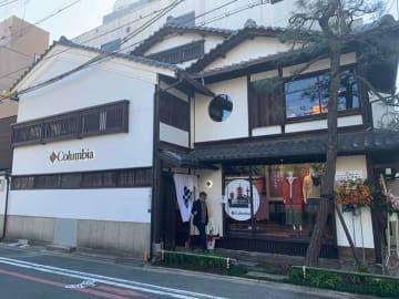 20日にオープンするコロンビア京都店(京都市中京区)
