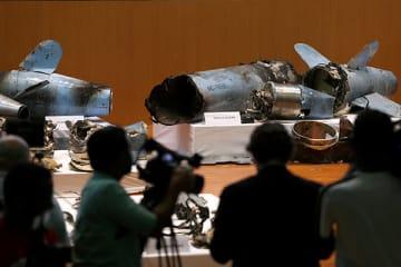サウジが公開した兵器の残骸(写真:ロイター/アフロ)