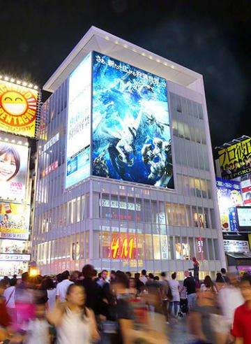 商業地の最高価格となった大阪市中央区宗右衛門町7―2の住友商事心斎橋ビル