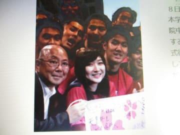池江璃花子さんの「リベンジ」発言を伝える2019年9月8日付の「朝日新聞デジタル」