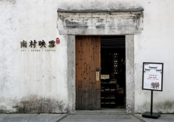 上海の古民家が現代的な書店に変身