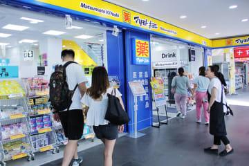 Taichung Yizhong Store of the Matsumotokiyoshi drugstore chain opens on Sept. 17 in Taichung City