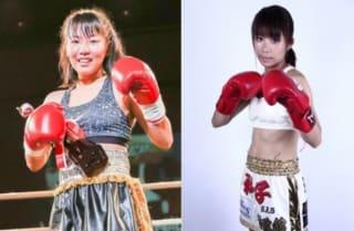 女子高生ファイターAyaka(左)とママファイター祥子(右)がピン級王座決定戦に臨む
