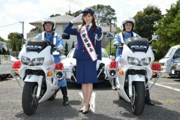 松戸東警察署の一日警察署長を務めた奥山かずささん