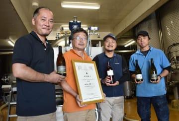 ワイン審査会で入賞を果たした都農ワイン