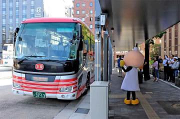関係者らに見送られ、京都駅八条口を出発する高野山・奥の院前行きのバス(京都市南区)