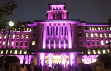 ピンクにライトアップされた県庁本庁舎
