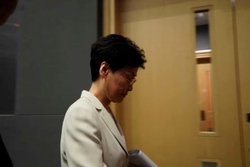 Carrie Lam. File Photo: StandNews.