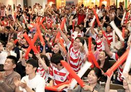 日本代表に大歓声を送るパブリックビューイングの観覧者=20日夜、神戸市中央区東川崎町1(撮影・吉田敦史)