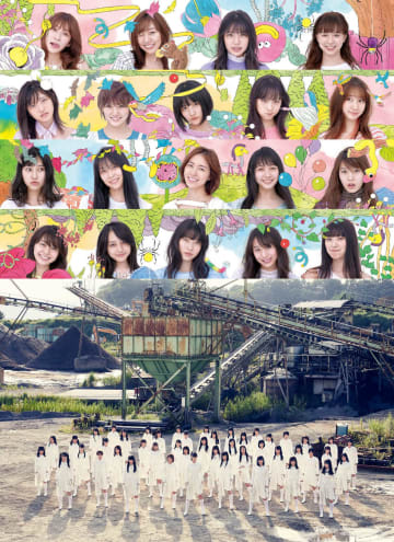 AKB48、ラストアイドルらが今夜『COUNT DOWN TV』に登場!