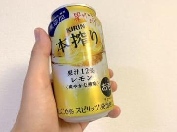 Hiroshi Ishii / BuzzFeed