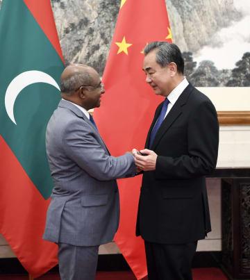王毅氏、モルディブ外相と会談 「一帯一路」協力希望