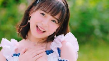 """AKB48 チーム8 倉野尾成美『サステナブル』リレー配信 井上ヨシマサに褒められた「""""か行""""に注目して聴いてください!」"""