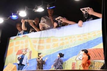 喜之助フェスタで活躍した子ども糸あやつり人形劇団「星の子きらり」