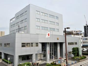 浦和署=埼玉県さいたま市浦和区常盤